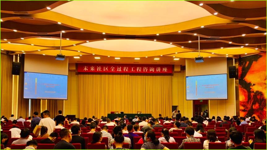 浙江省温州推动未来社区项目建设加快发展